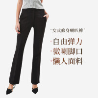 网易严选 女式修身喇叭裤