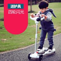 3轮四轮双脚闪光滑滑车儿童蛙式剪刀滑板车2-6-10岁宝宝小孩