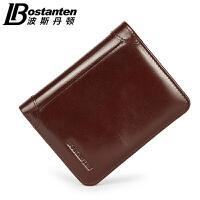 (可礼品卡支付)波斯丹顿男士钱包真皮竖款迷你复古青年学生钱夹韩版多卡位大容量皮夹B3171052