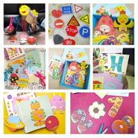 diy3-6岁幼儿园折纸大全 儿童剪纸书套装立体手工制作材料