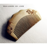 创意礼品刻字檀木梳子 天然绿檀木梳便携生日礼品梳子礼盒送爱人闺蜜中秋节教师节