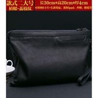 男手包潮牌包包钱包手拿包信封包夹包男士手提真皮软皮大容量手袋