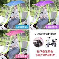 雨蓬摩托车电瓶雨披雨伞踏板车休闲小型三轮车雨篷电动车遮阳伞