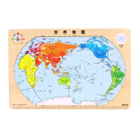 世界地图木制益智地理拼图激光雕刻早教儿童玩具