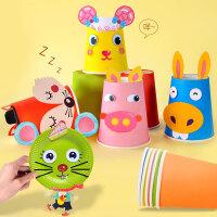 手工盘子纸杯贴纸画玩具 儿童纸盘画幼儿园手工diy制作材料包