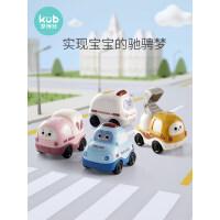 KUB可优比儿童玩具车男孩惯性小汽车警车消防车1-3岁宝宝益智玩具