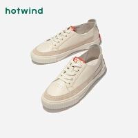 【2.29-3.2 2件3折】热风潮流时尚女士休闲鞋系带深口牛皮单鞋H13W9109