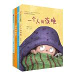 小皮卡系列图画书(共四册,曹文轩老师作品)