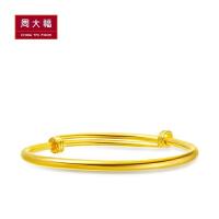 周大福 珠宝首饰精美足金黄金手镯(工费:558计价)F192611
