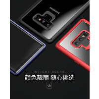 支持礼品卡 ROCK SAMSUNG Galaxy Note9 保护套 三星 保护壳 软 硬 手机壳 防摔