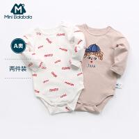 迷你巴拉巴拉2018春新款婴幼儿男童宝宝衣服两件套连体哈衣三角衣