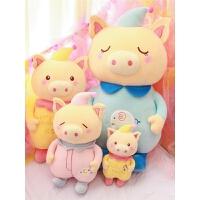 可爱猪公仔毛绒玩具布娃娃女生大玩偶韩国萌睡觉抱女孩懒人抱枕
