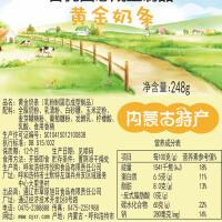 草原旭日 内蒙古特产 朵兰酸奶零食香浓纯正好吃奶酪 248g