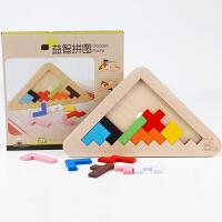 儿童拼图玩具木质宝宝益智早教积木婴儿木制智力拼板3-6-9周岁