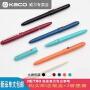 KACO钢笔 文采锐途钢笔复古成人学生钢笔 用书写 练字钢笔可换墨囊包尖暗尖钢笔墨水笔 学生课堂笔记钢笔