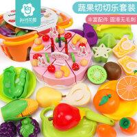 儿童切水果女孩玩具蛋糕蔬菜水果切切乐玩具过家家厨房玩具套装