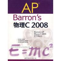 【新书店正版】Barron's AP 物理C 2008(美)佩尔科维茨;张鑫世界图书出版公司9787506292368