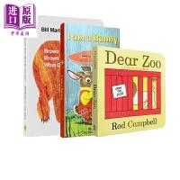 【中商原版】获奖名家绘本3册 艾瑞卡尔纸板书 我是一只小兔 I am a Bunny 亲爱的动物园 低幼启蒙系列 0~3