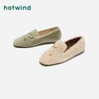 热风小清新时尚女士休闲单鞋蝴蝶结平底鞋H02W9321