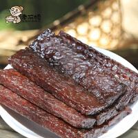 【老阿嬷】香烤猪肉棒肉干条零食猪肉制品闽南风味特产美食200g