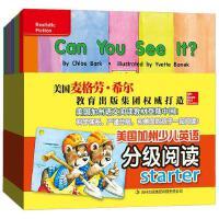 美国加州少儿英语分级阅读starter全31册 0-2-6-9岁幼儿童英语启蒙有声绘本教材 宝宝自然拼读一二年级小学生