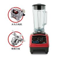 西沙冰机商用奶茶店碎冰机榨汁机刨冰机冰沙机破壁料理机家用