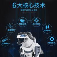 电动遥控恐龙机器人机械战龙早教儿童玩具