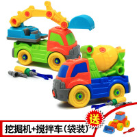 20190701142657814大号儿童可拆装玩具男孩玩具女孩拼组装车螺丝刀工具3-4-5岁