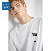 [到手价:47.6元]真维斯男装 2020春装新品时尚圆领宽松口袋短袖学生T恤打底衫男