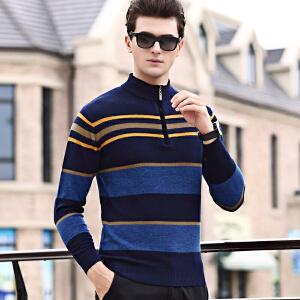 伯克龙 男士纯羊毛衫圆领拉链立领条纹加厚保暖针织衫毛衣外套 Z75511