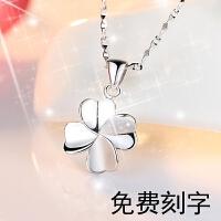 送女友老婆情人节礼物S999银项链四叶草吊坠锁骨链