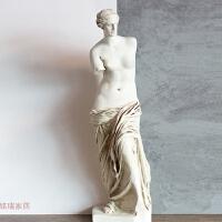 欧式人物树脂仿石膏断臂维纳斯雕塑爱神全身雕像摆件创意礼品
