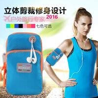 运动手机臂包男女跑步装备臂套腕包户外用品收纳包臂带臂袋