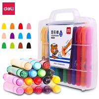 得力文具72104旋转油画棒蜡笔安全水溶性学生儿童绘画涂鸦填色笔