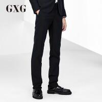 GXG西裤男装 秋季都市时尚青年气质男士修身藏青色休闲套西西裤