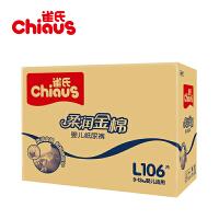 雀氏柔润金棉婴儿纸尿裤L106片/尿不湿l大号