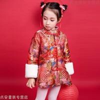 唐装女童新年装拜年服儿童格格中国风过年衣服加厚女喜庆宝宝装冬