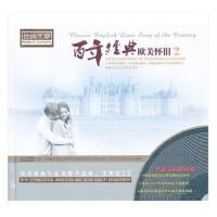 原装正版 经典唱片 黑胶CD 百年经典欧美怀旧2CD1*2 德国黑胶