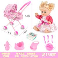 20190712034512829儿童玩具女孩过家家推车带娃娃女童宝宝购物车婴儿小推车