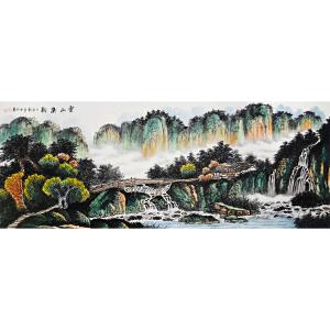 时发仁《云山溪韵》著名画家 有作者本人授权 1.8米12平尺