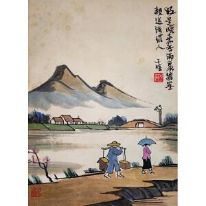 丰子恺《人物1109》著名画家
