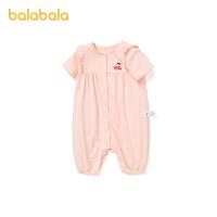 【3件5折价:80】巴拉巴拉连体衣婴儿衣服新生儿宝宝外出服夏装甜美洋气开裆轻薄甜