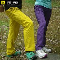 凯乐石经典9A攀岩裤徒步速干裤弹力透气旅行快干裤男女款KG510382