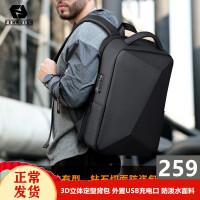 男士背包双肩包休闲15.6寸薄款电脑书包大学生潮流笔记本商务时尚
