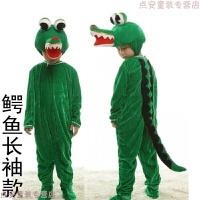 圣诞节儿童动物鳄鱼演出服扮演小鳄鱼卡通造型舞台表演舞蹈服装