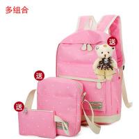 韩版小学生书包儿童6-12周岁女孩背包双肩包女孩1-3-4-6年级