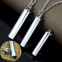 刻字可打开香水瓶项链钛钢实用装东西饰品男士女式吊坠