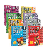 【全店600减200】英文原版绘本书 Brain Quest workbook Grade大脑任务1年级练习8本套装 智