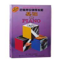【正版直发】巴斯蒂安钢琴教程(2)(共5册) 本书编写组 9787807515340 上海音乐出版社