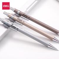 自动铅笔得力金属0.5/0.7小学生用书写不易断小清新可爱按动笔文具活动字动制动打铅儿童免削铅笔按动笔